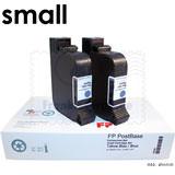 Original Francotyp-Postalia Kartuschen-Set small blau für PostBase Frankiersystem
